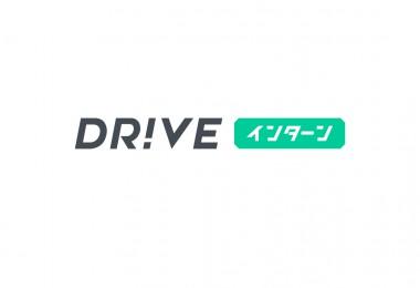 【ETIC.】logo-drive-intern