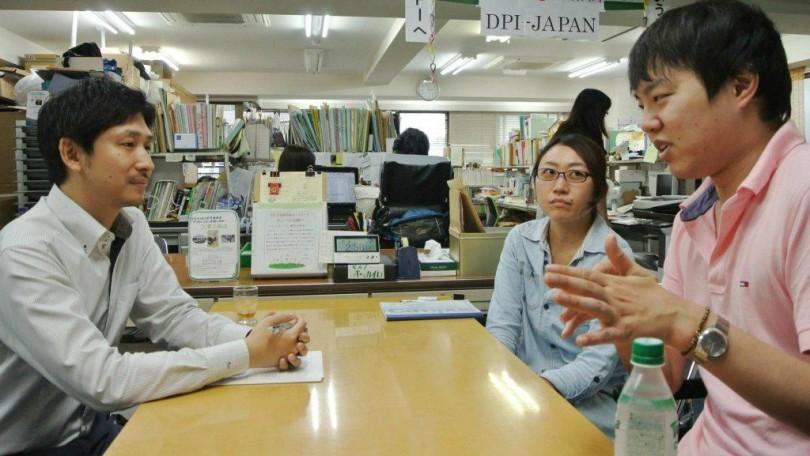 dpi_japan_top