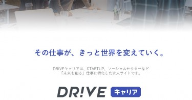 drive-career image