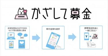image_kazashite