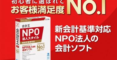 npo_19