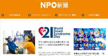 nponews-image