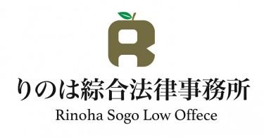 rinoha_logo