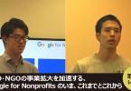 g4npo_repo_top