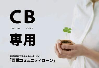 CB_A4たて_01 (2)