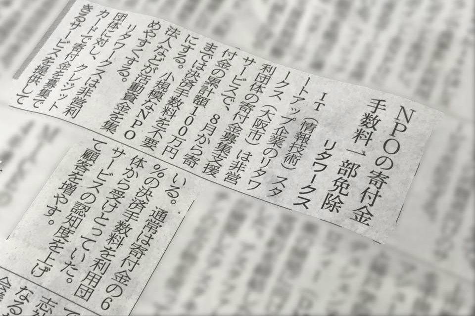 story_congrant (6)