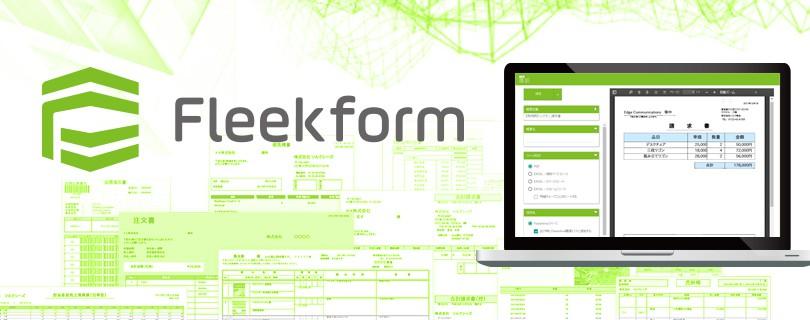 fleekform_title