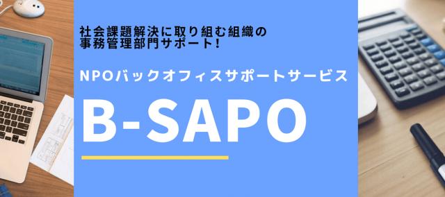 b-sapo