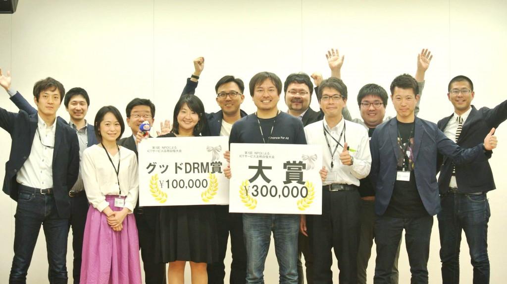 nptechjp_jiman_competition_2018